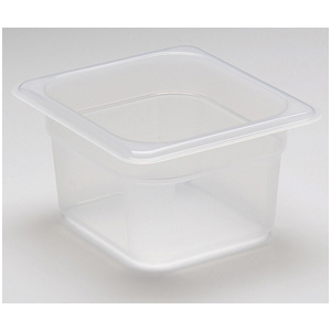 Cambro Translucent Food Pan, One Sixth Size (6 x 7)
