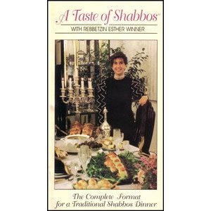 VHS Tape: A Taste of Shabbos