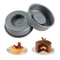 Wilton Mini Tasty-Fill Cake Pan Set, 4 pans included