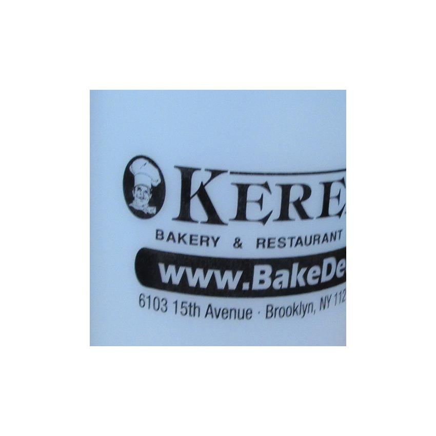 Sprayer Bottle, 32 Ounce, 2-Piece Set w/Kerekes Imprint