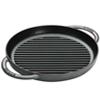 Staub Pure Grill, 10 inch - Graphite