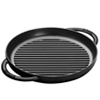 Staub Pure Grill, 10 inch - Black