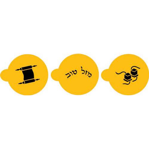 """Designer Stencils Decorating Stencil Cookie/Cupcake, Bar Mitzvah Cookie Set 2"""" C205"""