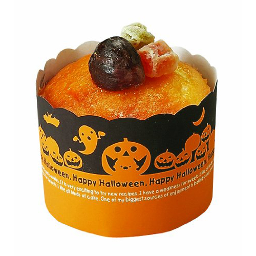 Welcome Home Brands Disposable Night Halloween Paper Baking Cup