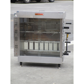 Attias 20 Chicken Commercial Rotisserie Oven Machine, Natrual Gas, Good Condition